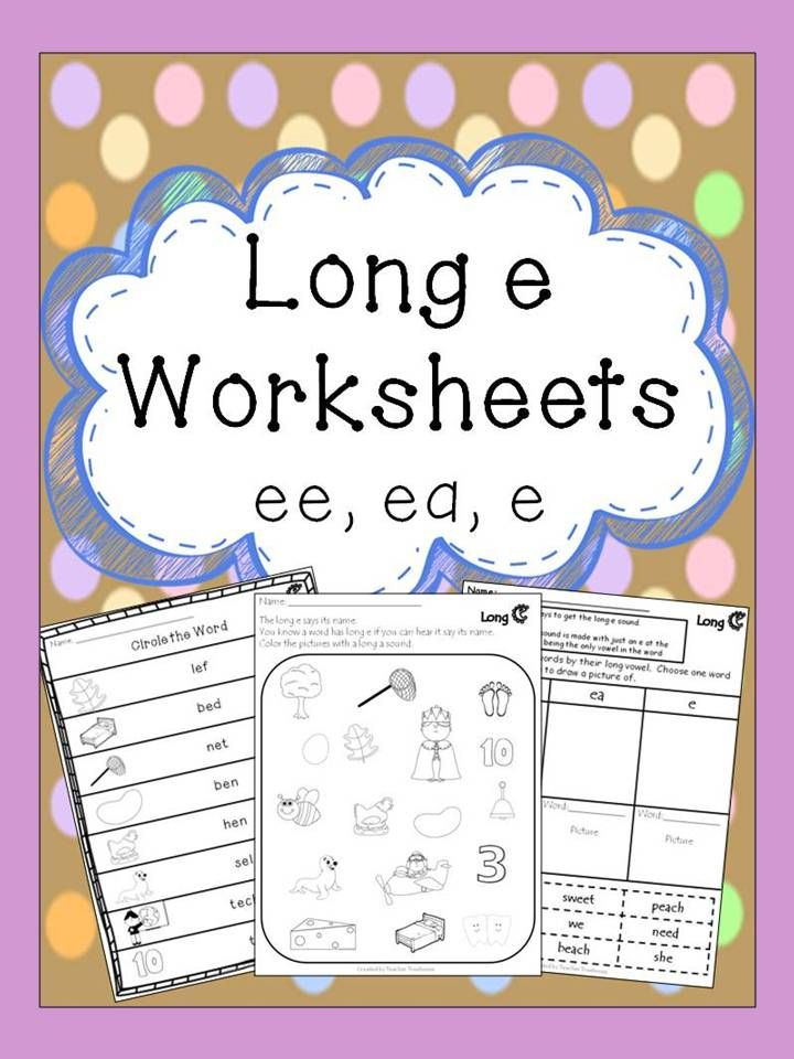 long e worksheets the cutest products from tpt worksheets long vowels spelling patterns. Black Bedroom Furniture Sets. Home Design Ideas