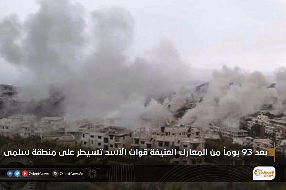 سيطرت قوات الأسد والمليشيات الشيعية مساء أمس الثلاثاء على بلدة سلمى الاستراتيجية كبرى معاقل الثوار في جبل الأكراد بريف الل Orient Instagram Posts Instagram