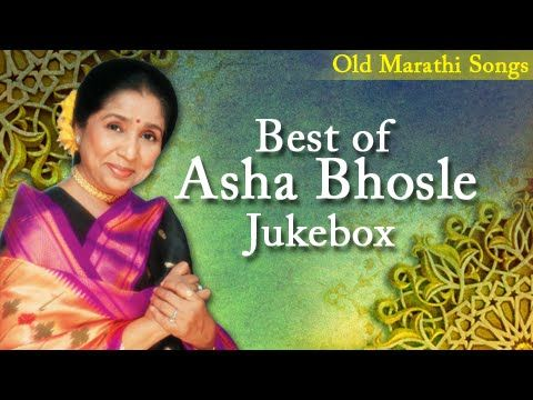 Best Of Asha Bhosle Old Marathi Songs Jukebox Classic Collection Marathi Song Songs Old Bollywood Songs