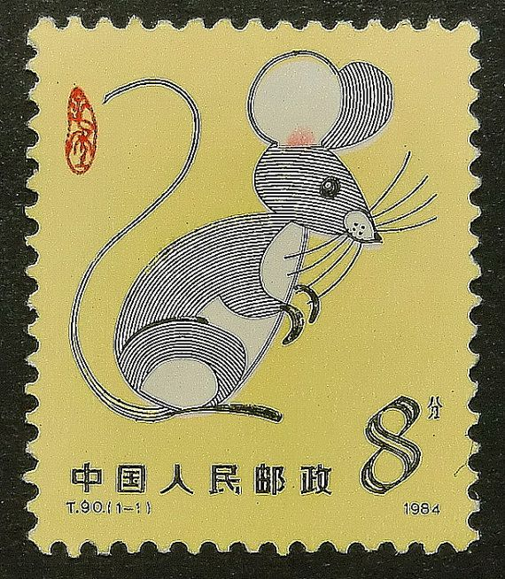 13651 - Framed Postage Stamp Art - The mouse - China - Animal (etsy)