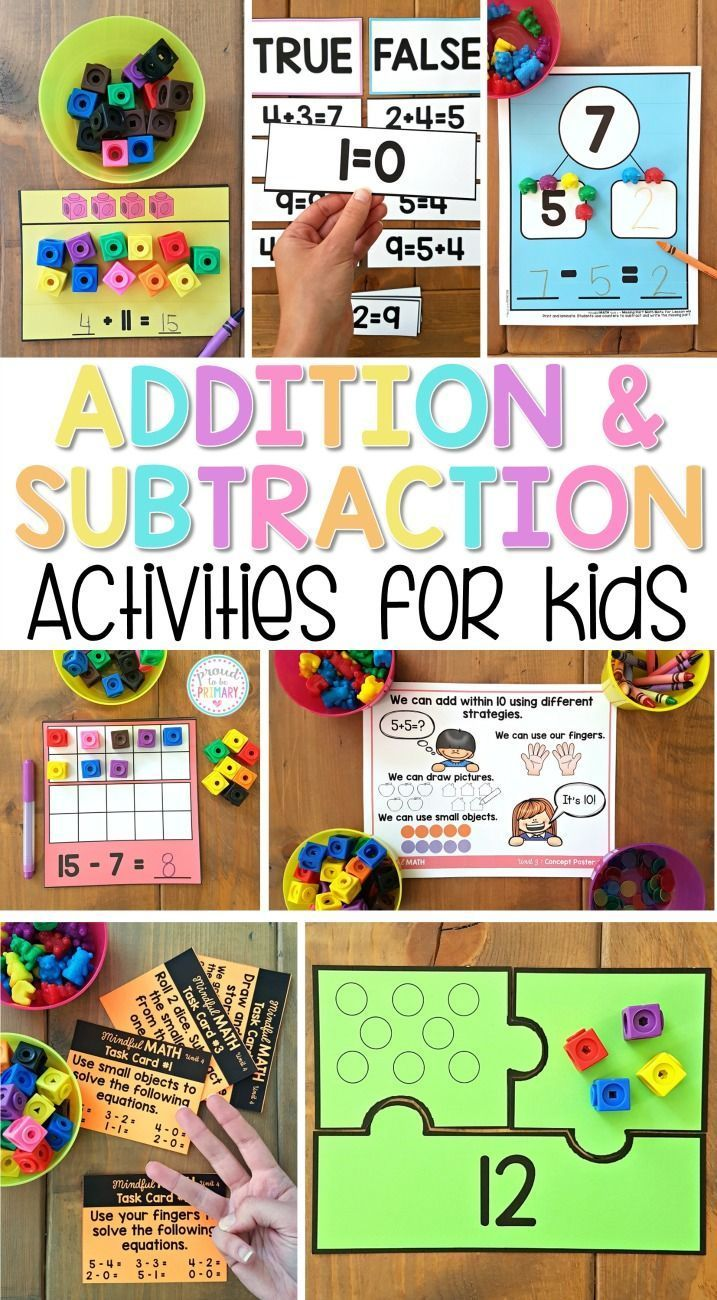 Addition and subtraction activities for kids. Teach children strategies for adding and subtracting, build math fact fluency, solve word problems, and play math activities and games. A FREE addition equation sort is included! #mathforkids #firstgrade #kindergartenmath #firstgrademath #kindergarten #addition #subtraction #mathactivitiesforkids