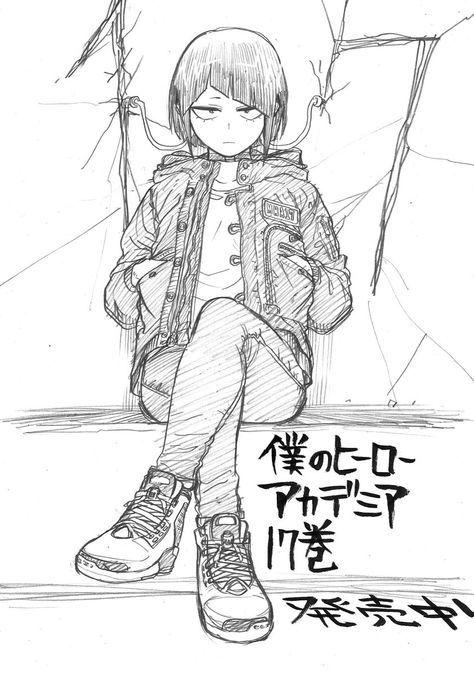 堀越耕平 on hero my hero academia manga boku no hero academia