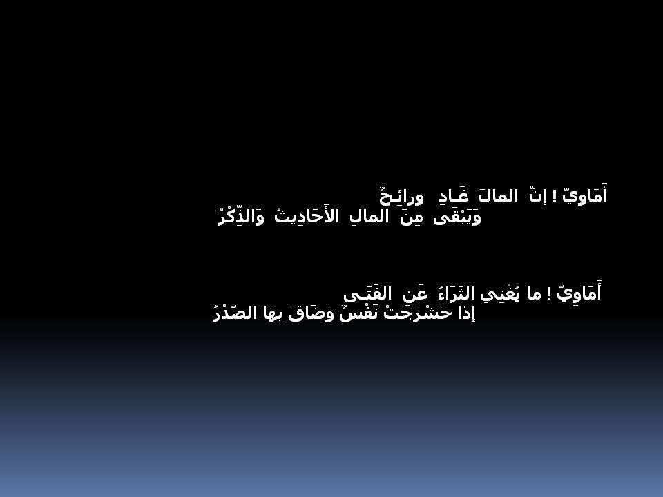 كريم العرب حاتم الطائي Lockscreen Lockscreen Screenshot Screenshots