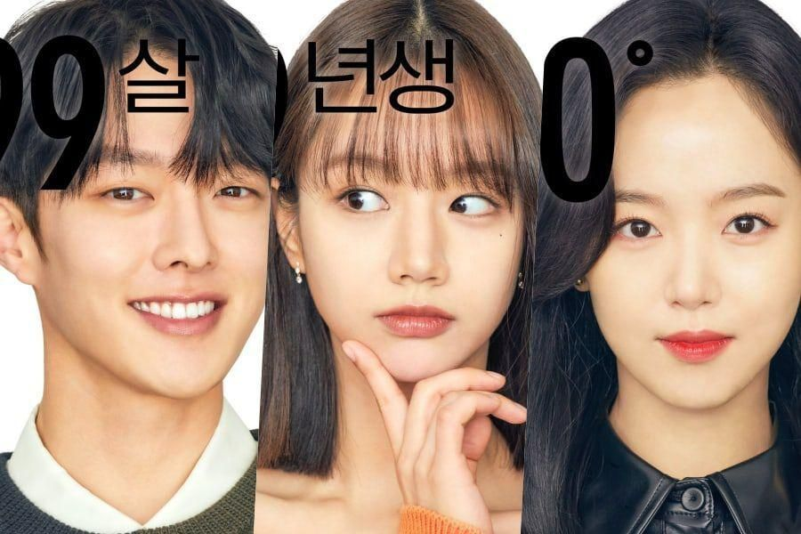 """""""My Roommate Is Gumiho"""" Introduces Jang Ki Yong, Hyeri, Kang Han Na, And Other Characters Through Numbers In Fun Posters"""