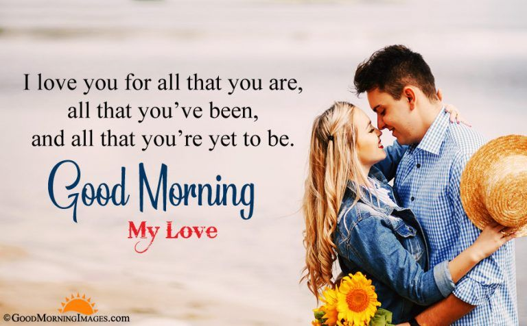Romantic Good Morning I Love You Quotes With Hd Images For Couple In 2020 Good Morning My Love Good Morning Love Messages Morning Love Quotes