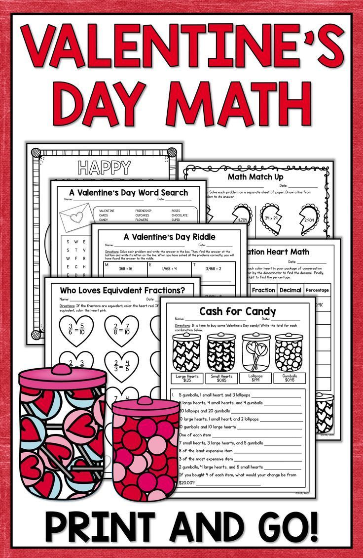 Valentines Day Math activities and centers are fun for kids and easy ...