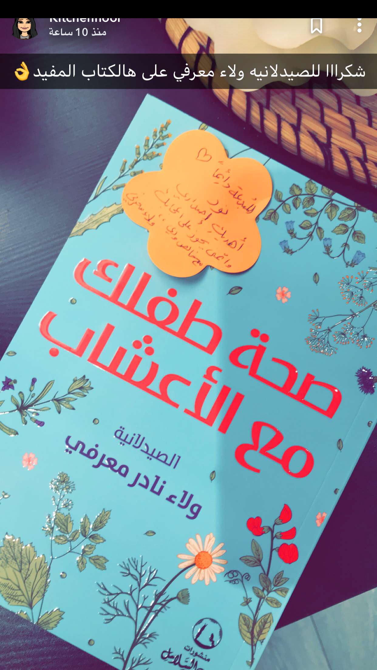 Pin By Maria X On Books كتب Books Book Lists Book Cover