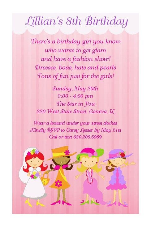 Dress Up Girls Fashion Show Tea Party Invitations for Childrens ...