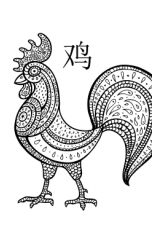 pin von wesselina kelbassa auf hahn chinesische sternzeichen malvorlagen und chinesisches