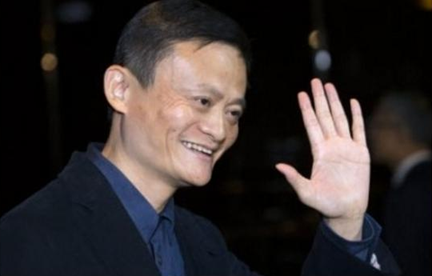 Confirmed: Alibaba boss Jack Ma to be Hong Kong pe...