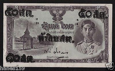 THAILAND (P062a) 50 Satang on 10 Baht ND(1946) aXF https://t.co/t9pRT2zIfo https://t.co/bkwgmvJ6XW