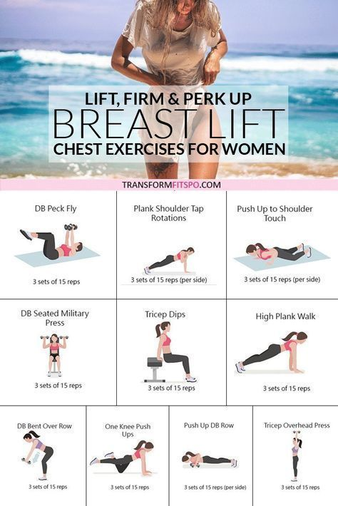 #chestexercisesforwomen #womensworkouts #femalefitness #perkupyourbreasts Perk up your breasts with...