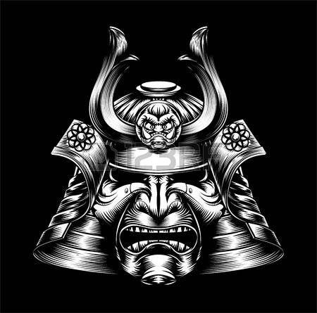 Un Regard Moyen Masque Samourai Japonais Et Casque Warr Illustration