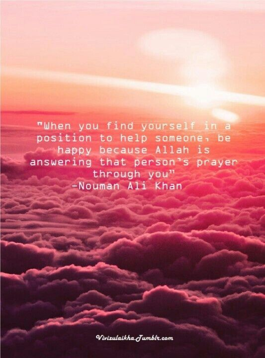 Helping Others | Quranic Verses and Islamic Wisdoms | Pinterest ...
