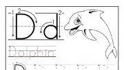 Printable letter D tracing worksheets for preschool