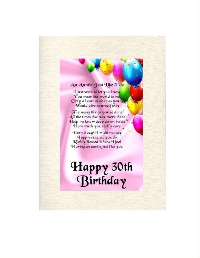 Personalised Birthday Card 30th Birthday An Auntie Poem Auntie