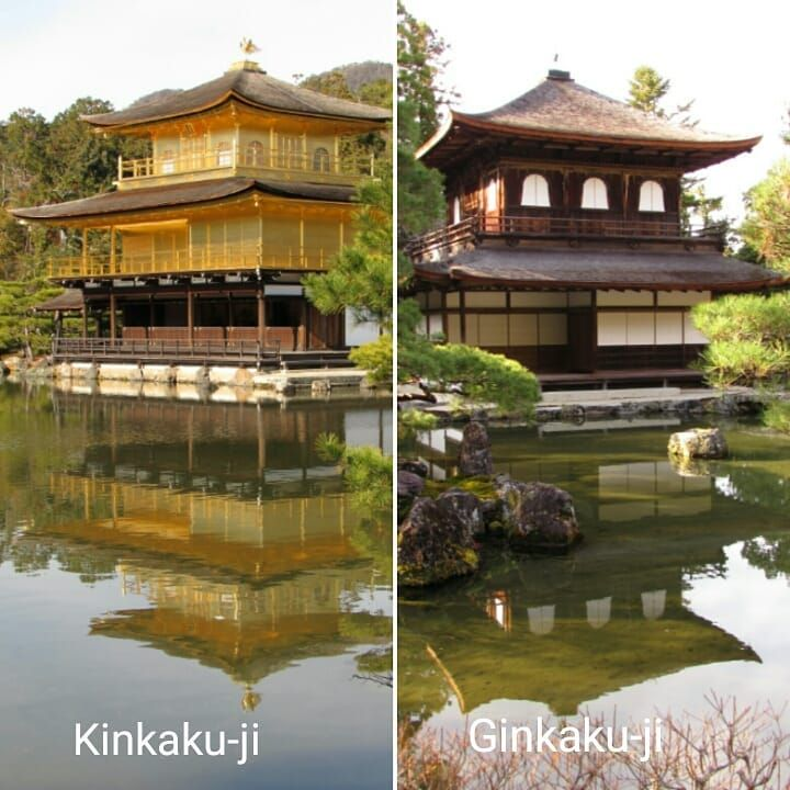 "Dont mix Kinkaku-ji (""golden"" Rokuon-ji) and Ginkaku-ji (""silver"" Jisho-ji) when in Kyoto. Both are worth a visit! 😁😉 #kinkakuji #goldenpavilion #rokuonji #ginkakuji #silverpavilion #jishoji #kyoto #japanesegarden #japanischergarten #japan #japantrip #japanreise #sightseeing #tempel #teehaus #japaneseculture #traditionaljapanese #explorejapan #ilovejapan #japanliebe #reisetipp #comparison #twins #zen #buddhismus #buddhism #buddhisttemple"
