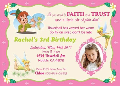 Download Tinker Bell Birthday Party invitatIion Ideas FREE - birthday invitation design templates