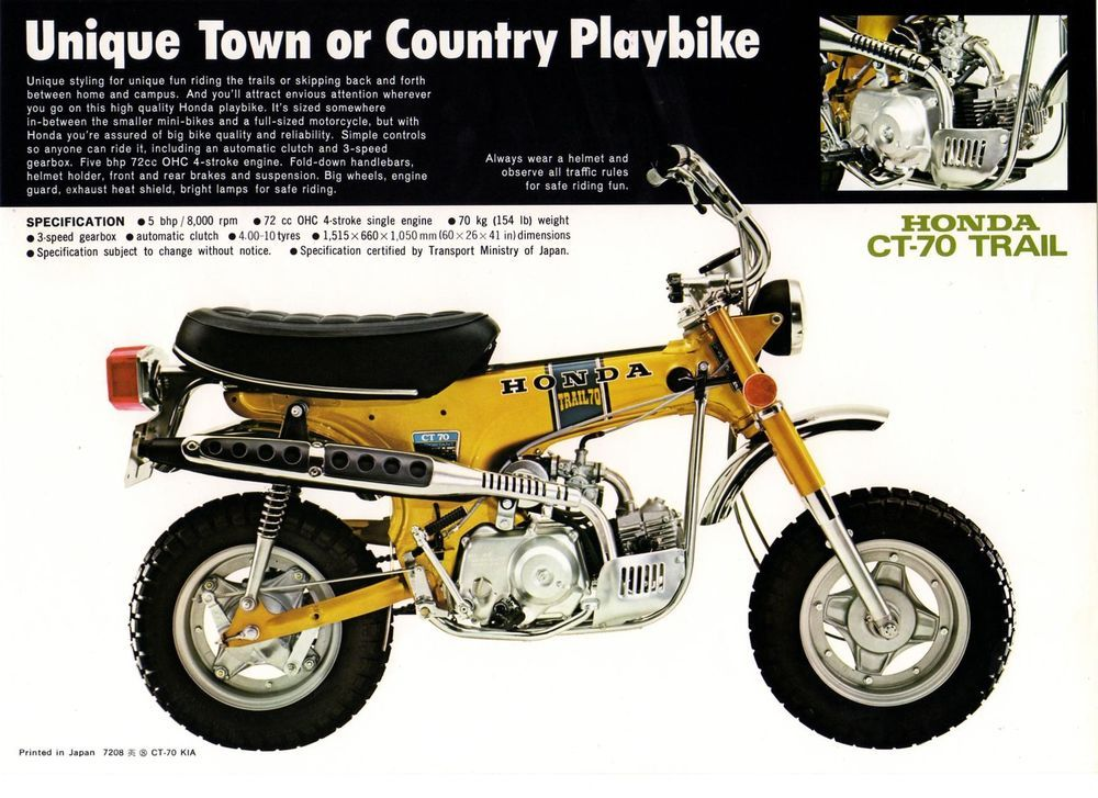 Details about 1972 honda ct70 k1 trail 1 page motorcycle brochure ncs sciox Image collections