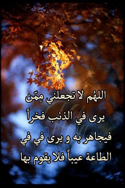 Desertrose آمين يا رب What Is Islam Quran Verses Islam
