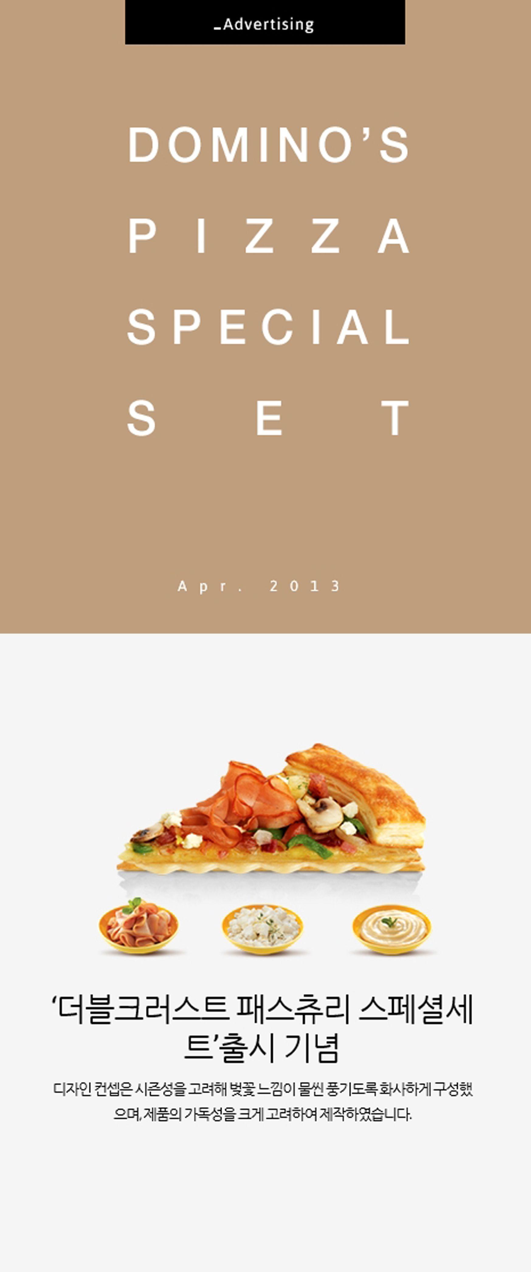 [digitalDigm_Work]- digitalDigm opened microsite of Domino's Pizza to celebrate its launching 'Double Crust Pastry Pizza Special Set'.