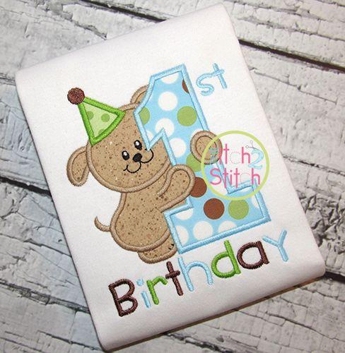 I2S First Birthday Puppy Applique design