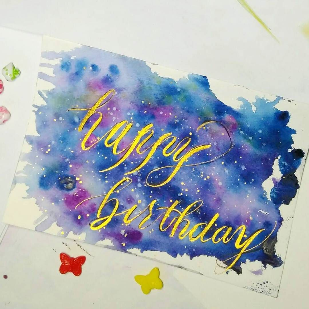 My First Birthday Card With Galaxy Back Ground Watercolor