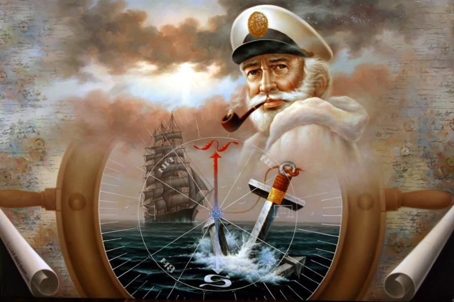 Днем знаний, доброго пути картинки прикольные моряку