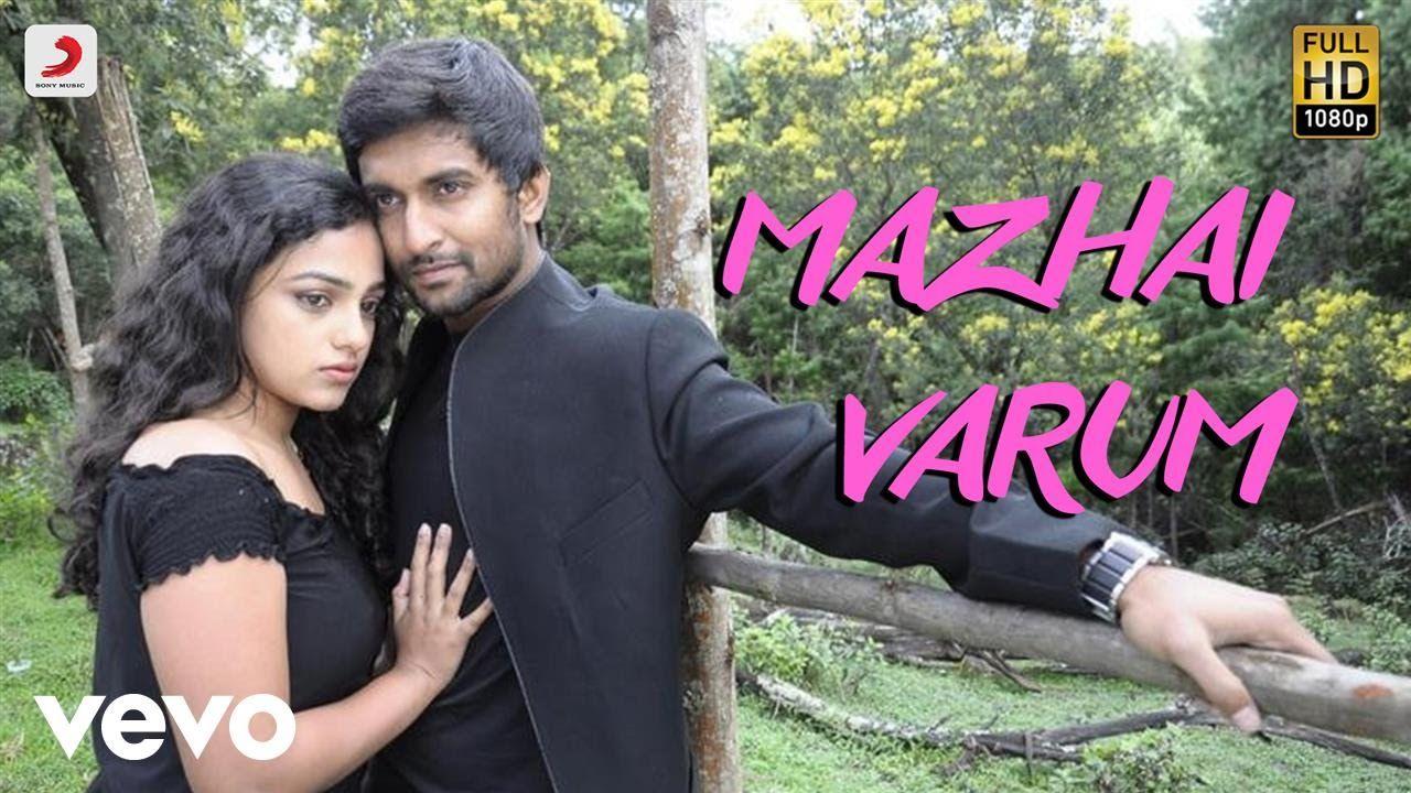 Pin On Tamil Song Lyrics From Thachu Tech