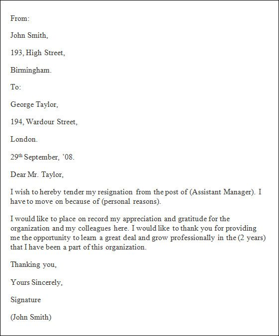 formal resignation letter 16 free documents in resignation