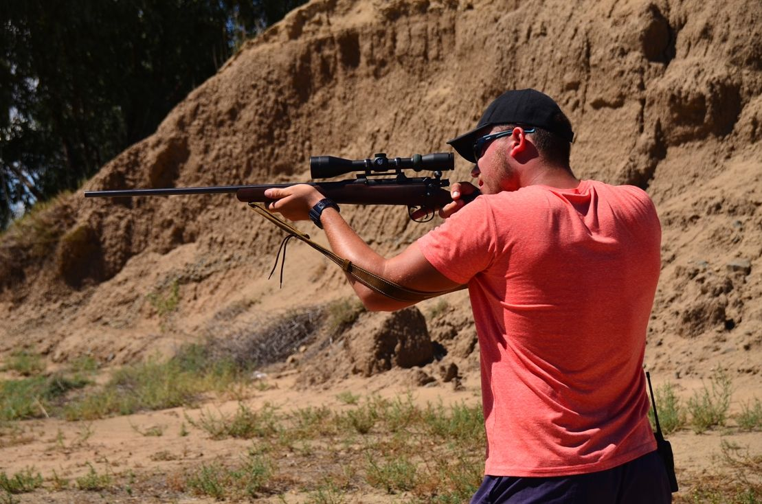Elite SA Security Gun Training