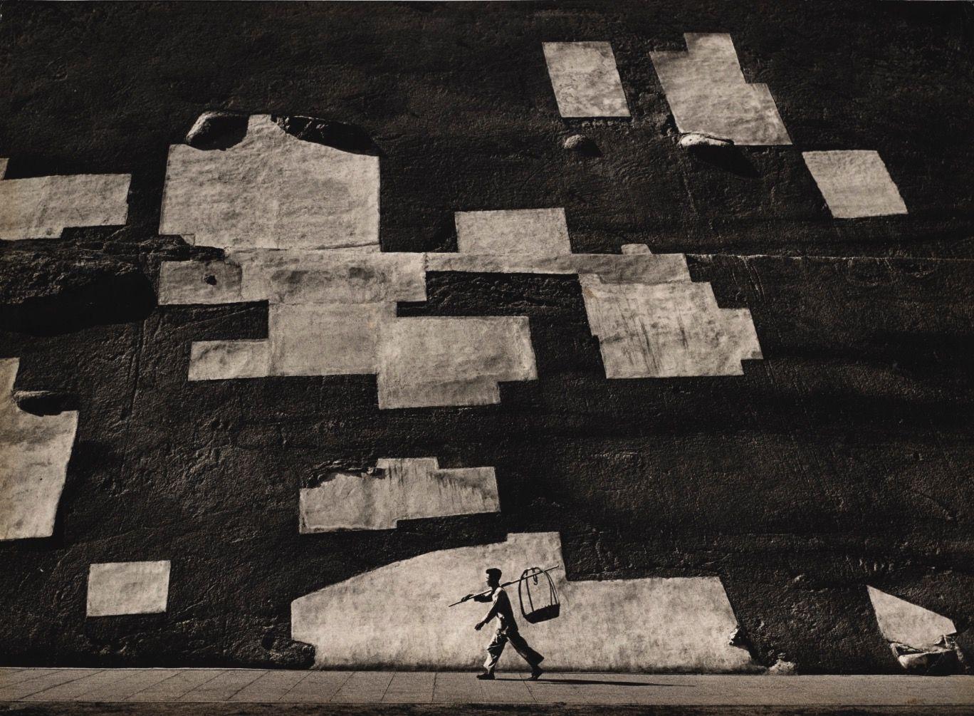 Pattern, 1956, Fan Ho