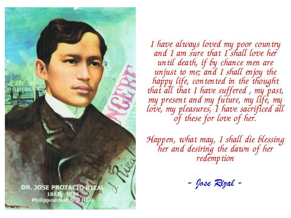 three essays of rizal Books shelved as rizal: josé rizal: life, works, and writings of a genius, writer, scientist, and national hero by gregorio f zaide, rizal without the o.