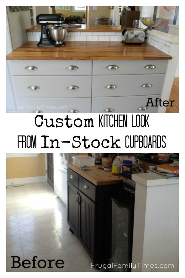 How To Hack In Stock Kitchen Cupboards From A Big Box Store To Get A Custom  Kitchen Look. Drawers Are Better Than Cupboards For Better Kitchen Storage.
