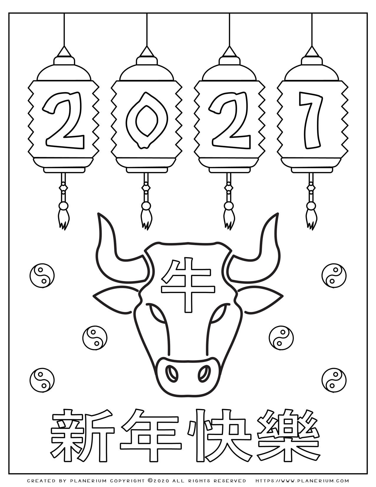 Happy Chinese New Year 2021 Free Coloring Page Planerium In 2021 New Year Coloring Pages Chinese New Year Activities Chinese New Year Crafts