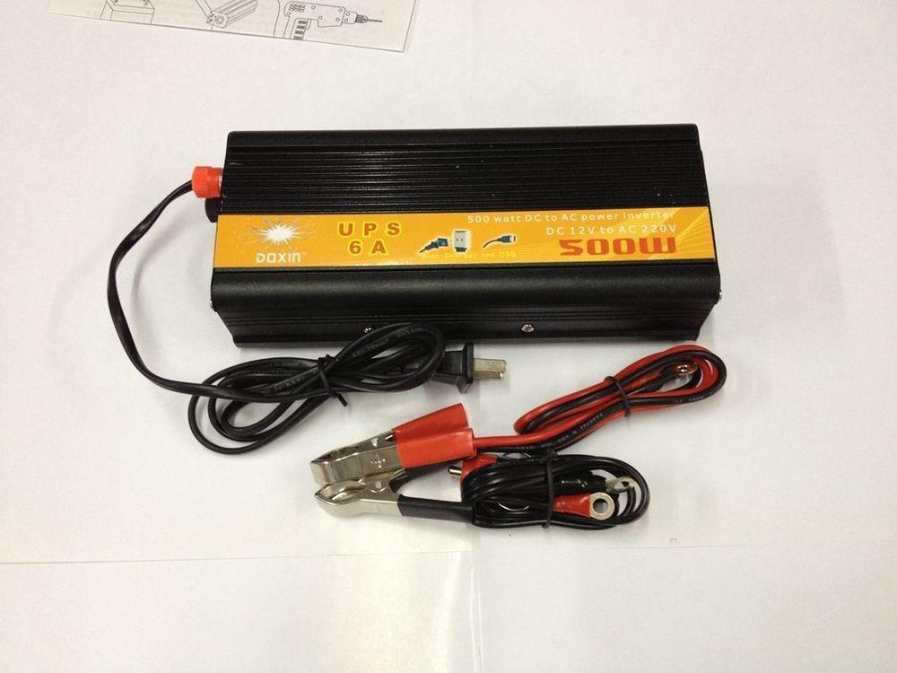 500w watts 1000wpeak 12v to 220v car power inverter