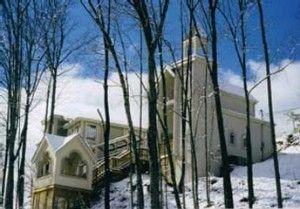 Chalet Mountain Wedding Chapel Galtlinburg Tn Mountain Wedding Chapel Wedding Gatlinburg Weddings