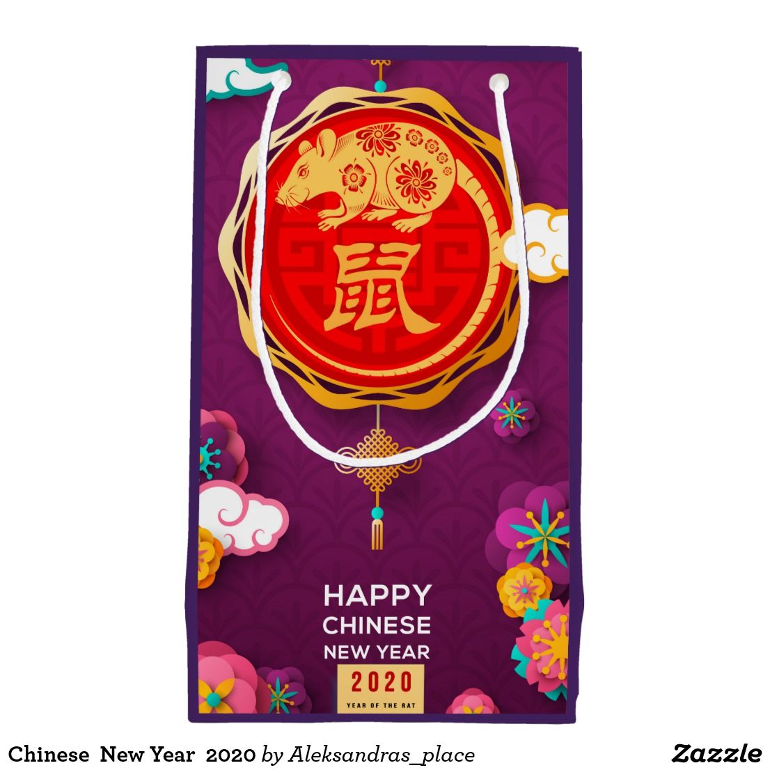 Chinese New Year 2020 Small Gift Bag Small