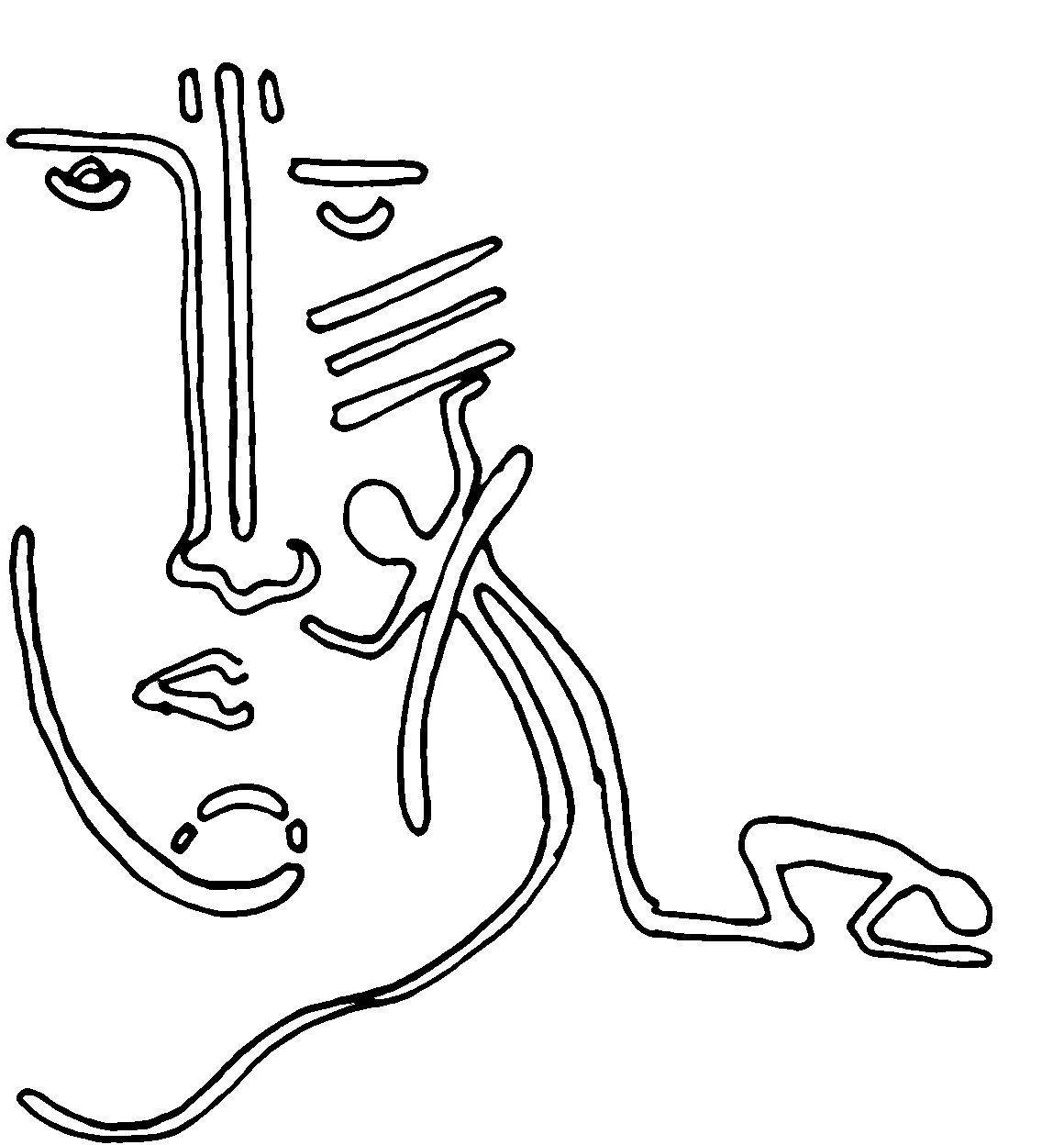 Outline in ink