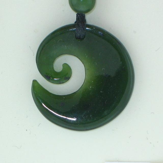 Jade pendant $140