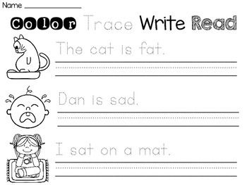 Short Vowels Sentence Writing Worksheets | | PreK ...