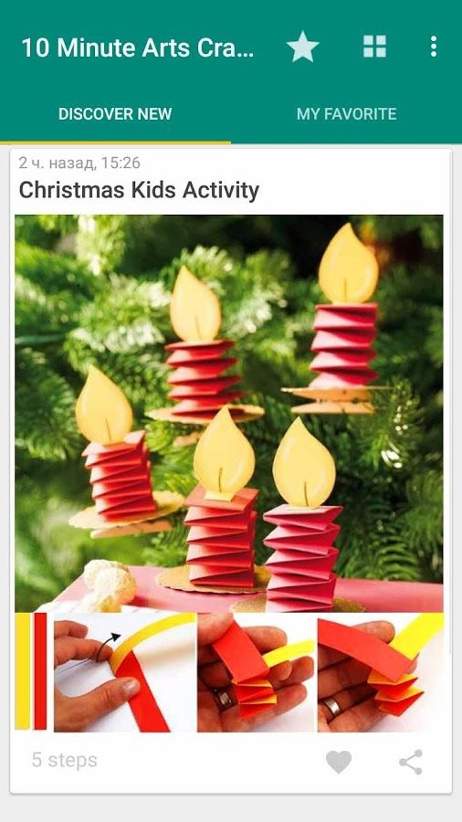 Awesome diy crafts you can make with kids for less than 10 minutes awesome diy crafts you can make with kids for less than 10 minutes solutioingenieria Image collections