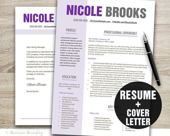 Purple Resume Template Resume And Cover Letter Template Instant