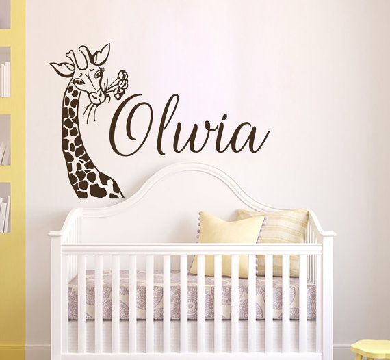 girl name wall decals giraffe personalized decal safari vinyl