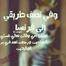 Pin By Noor Taysee On قمر