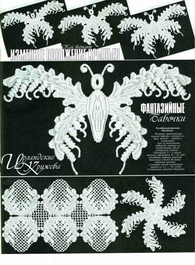 Häkelanleitungen - Duplet No. 100 Russian crochet patterns magazine ...