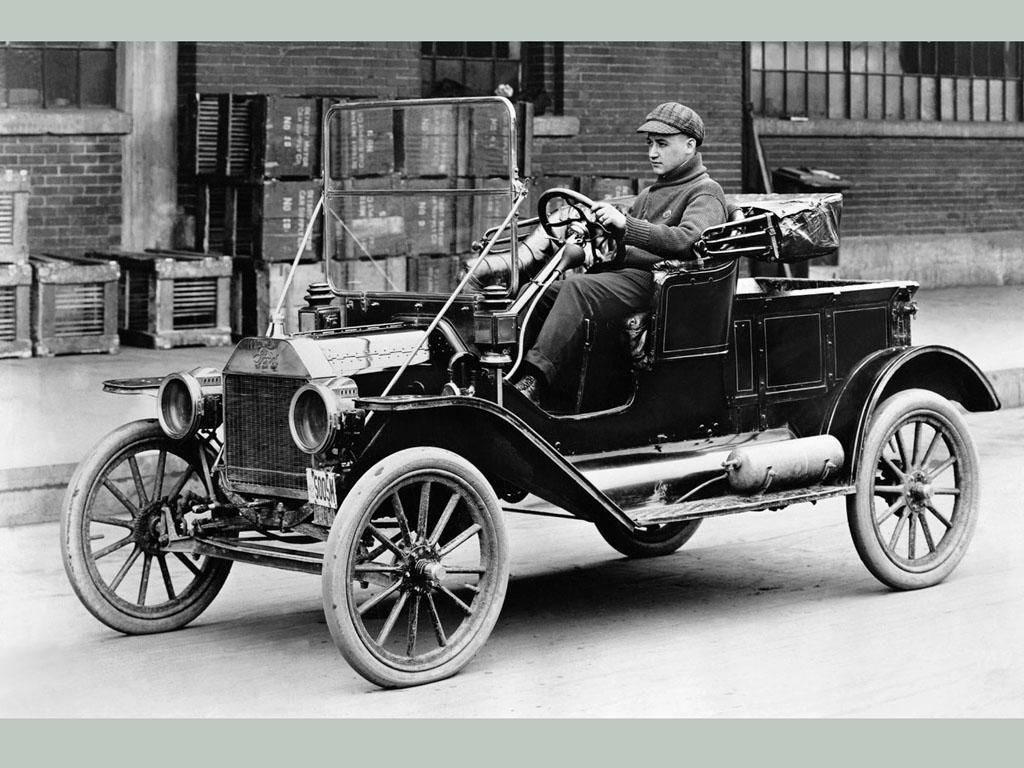 Primer auto del mundo
