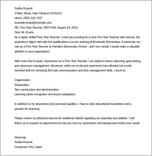 first year teacher cover letter sample template templates Home