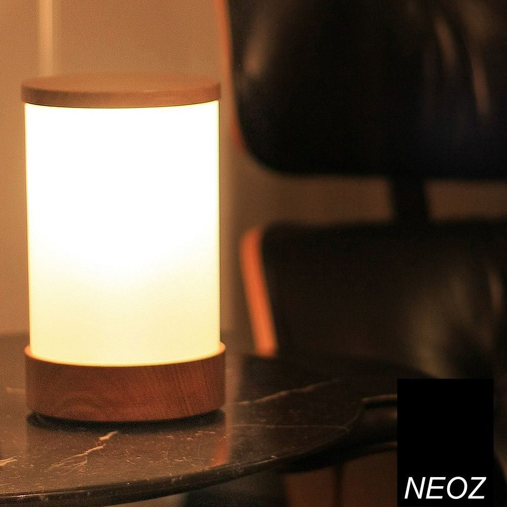 Neoz wood cordless table lamp cordless table lamps cordless table lamps geotapseo Choice Image