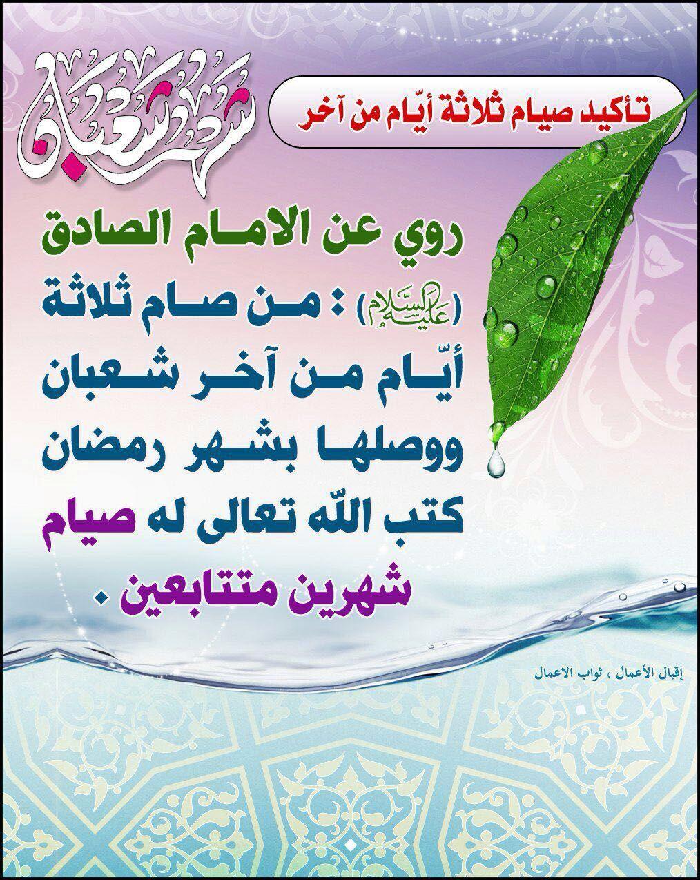 Pin By زهرة علي On قالوا٢ Calligraphy Arabic Calligraphy Arabic